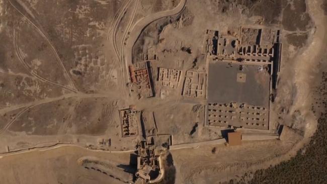 "Farabi'nin şehri ""Otrar"""