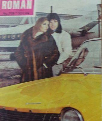 CEP FOTO ROMAN 31 AĞUSTOS  1982