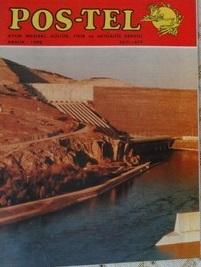 POS TEL AYLIK DERGİ ARALIK 1998